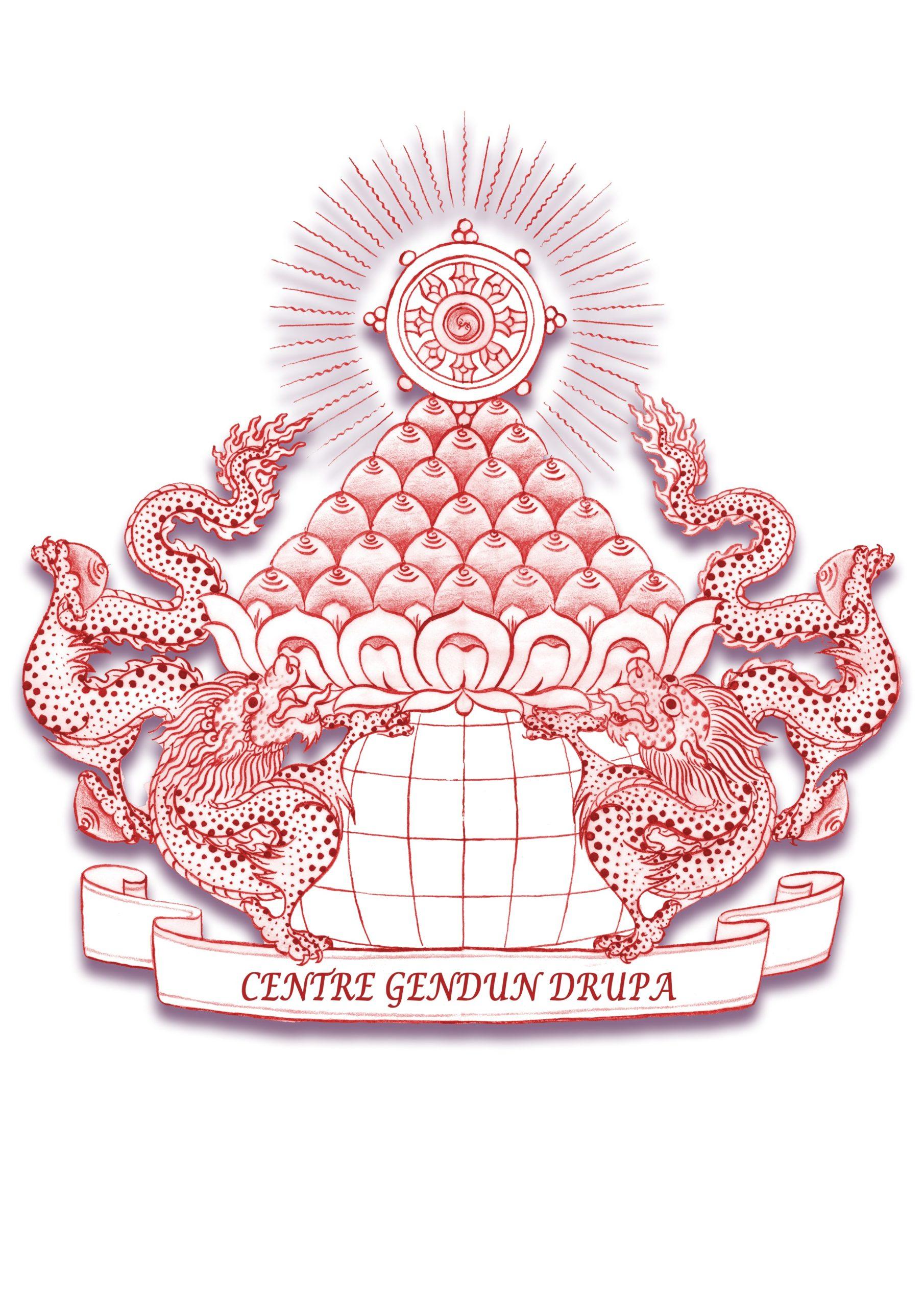 Centre Gendun Drupa